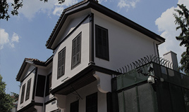SELANİK (THESSALONİKİ) HOUSE OF ATATÜRK